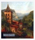 Comité pour la Recherche et la Promotion de l' Histoire et de l' Art à Voreppe (Isère)